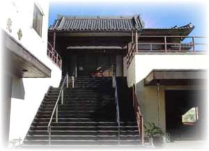 浄光寺斎場写真